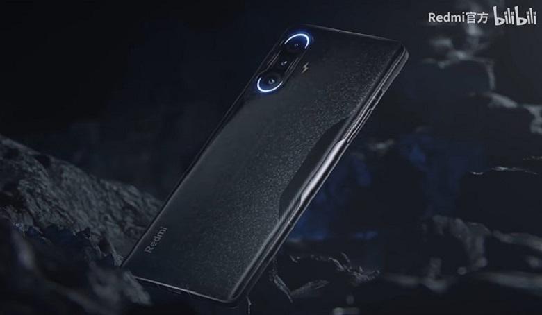 Xiaomi Redmi K40g cấu hình