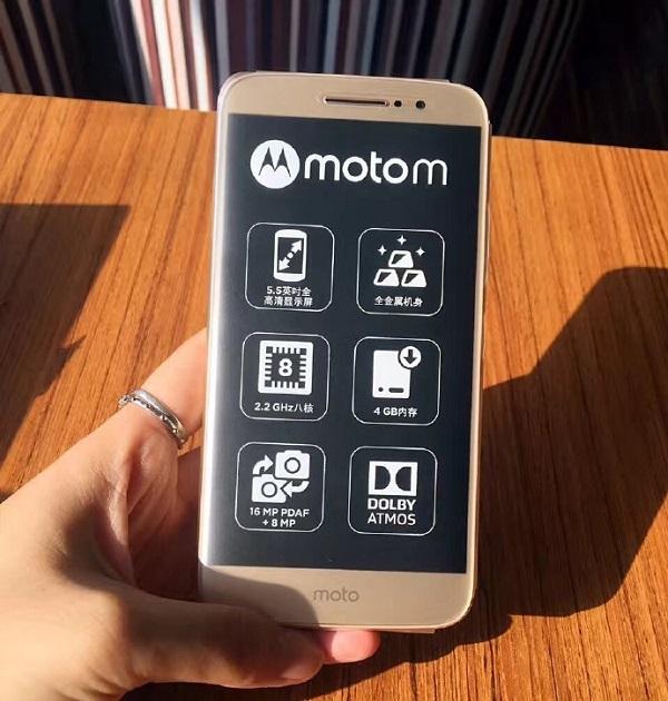 Thông số kỹ thuật của Motorola Moto M