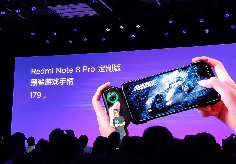 Xiaomi Redmi Note 8 Pro có hỗ trợ gamepad