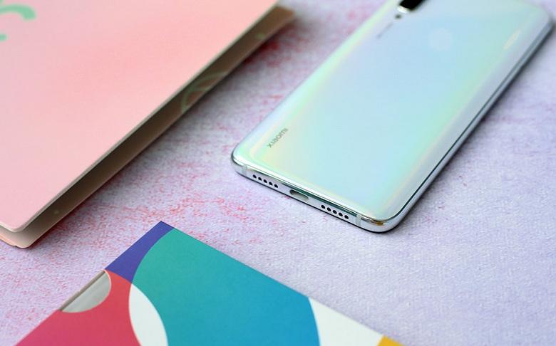 thiết kế Cạnh dưới của Xiaomi Mi CC9