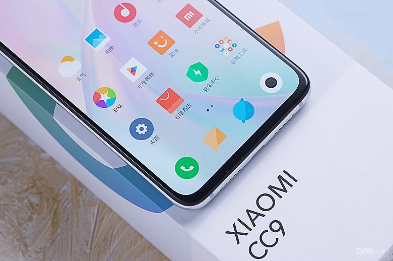 Xiaomi Mi CC9 màn hình phủ kính cường lực