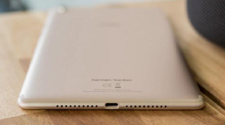 Pin Huawei MediaPad M5 8.4 inch