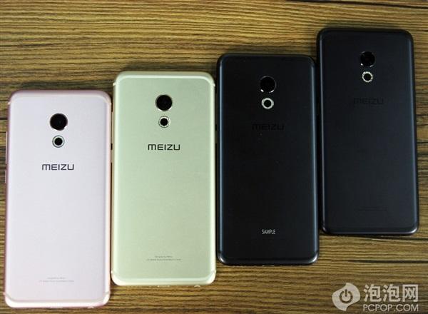 Meizu Pro 6S có thiết kế đẹp như iPhone