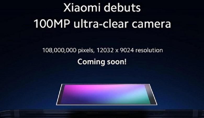camera của Xiaomi Mi MIX 4