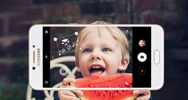 Camera Samsung Galaxy C7 Pro