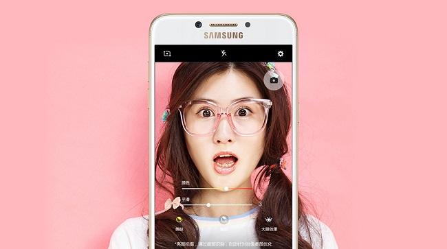 Màn hình Samsung Galaxy C7 Pro cán mức Full HD