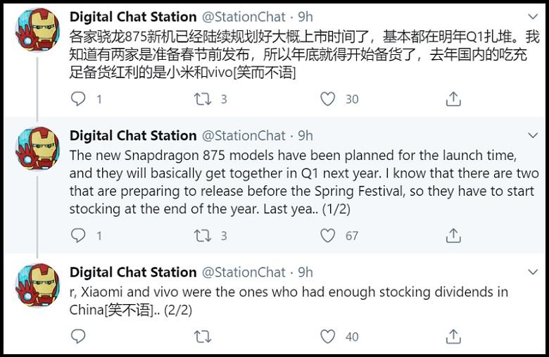 cấu hình Xiaomi Mi 11