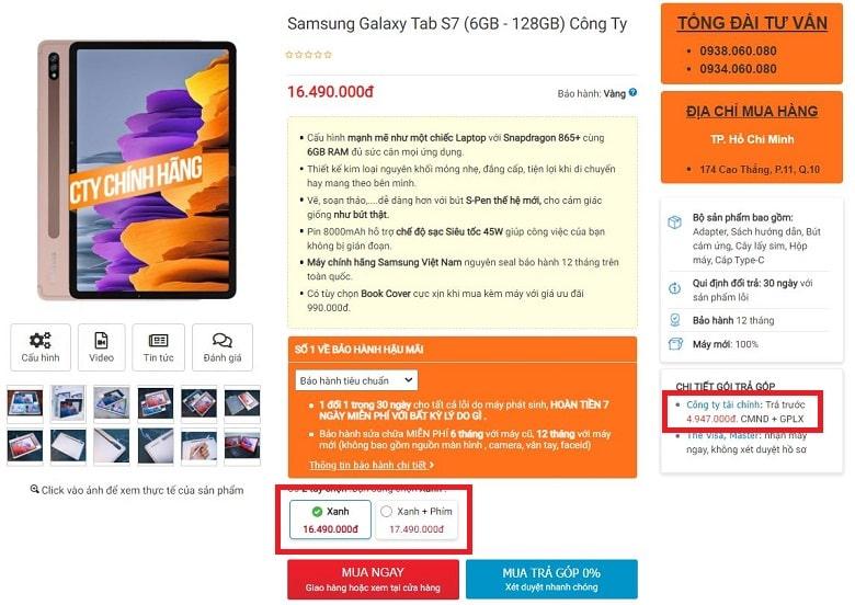 giá samsung galaxy tab s7