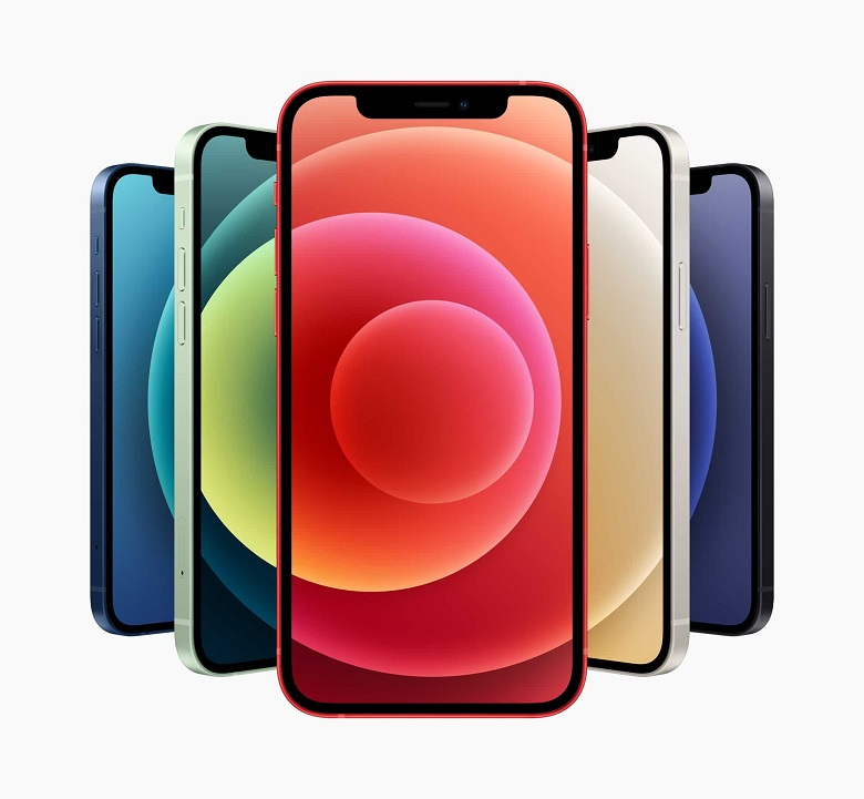 iphone 12 thiết kế