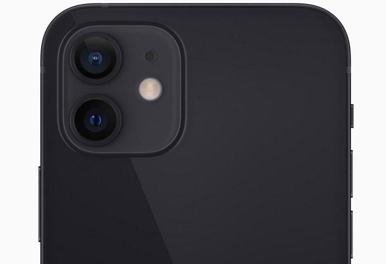 camera iPhone 12 và iPhone 12 mini