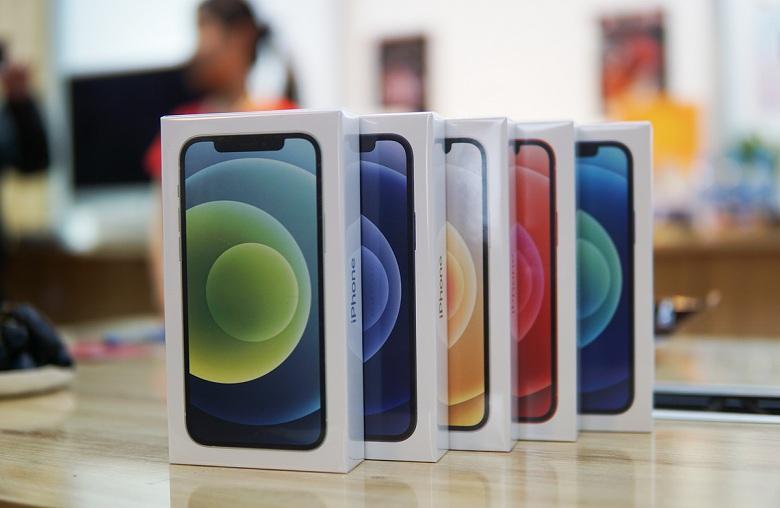 iPhone 12 Fullbox