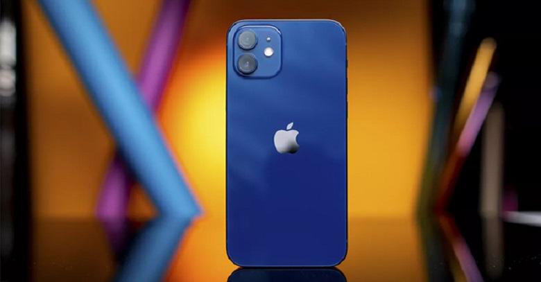 iphone 12 màu xanh navy