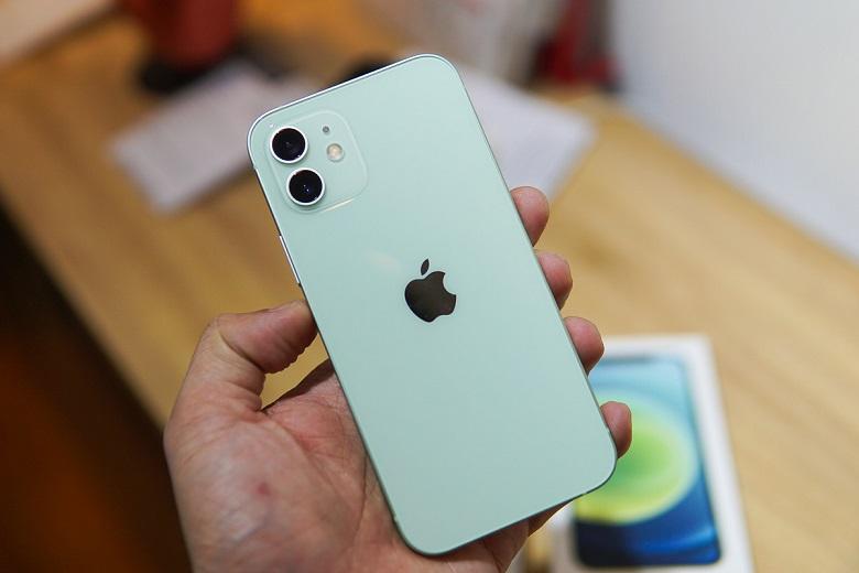 iPhone 12 màu xanh