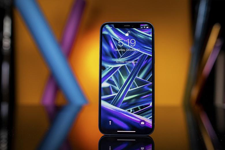 iphone 12 mini hiển thị màn hình