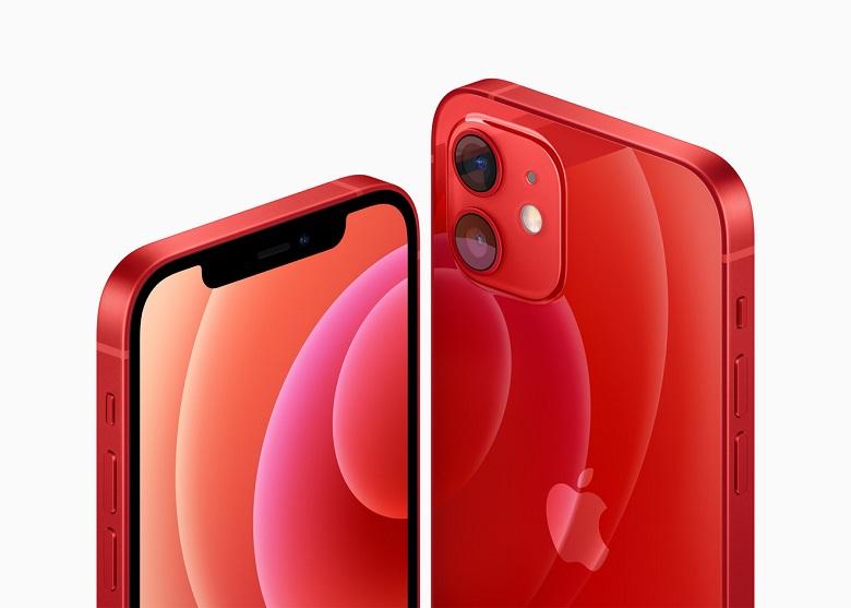 iPhone 12 màu đỏ