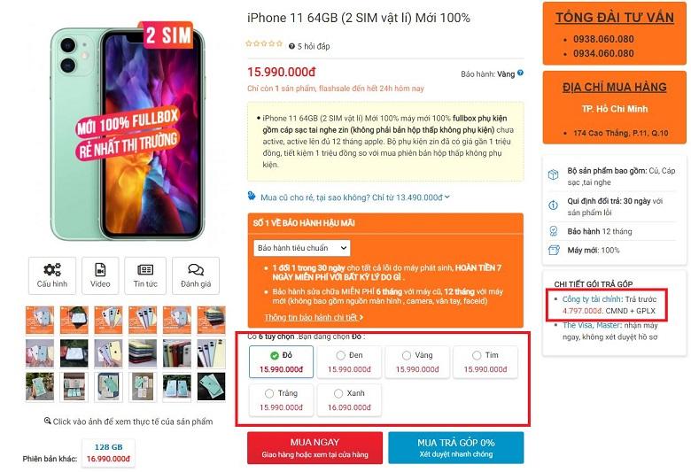 giá iphone 11 2 sim vật lý