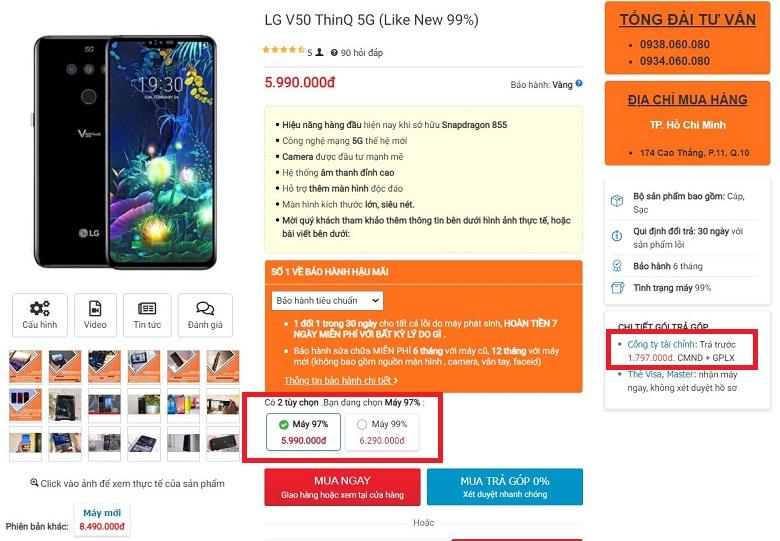 giá lg v50 thinq cũ