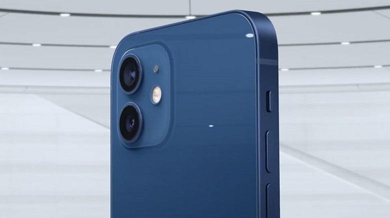 camera iphone 12 màu xanh
