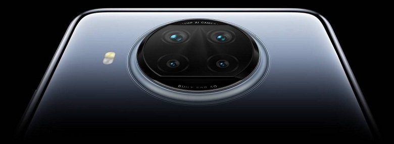 camera Redmi Note 9 Pro 5G
