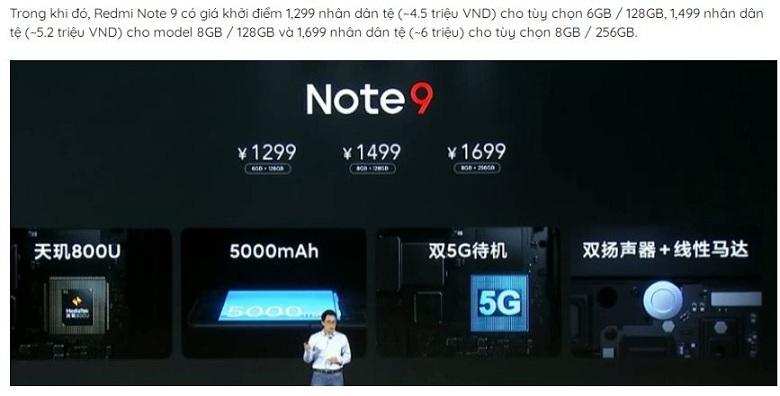 giá Redmi Note 9 5G