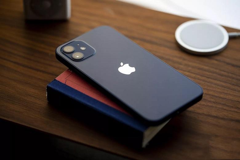 thời lượng pin iphone 12