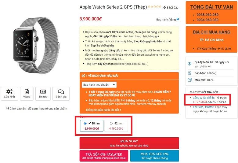 giá Apple Watch Series 2
