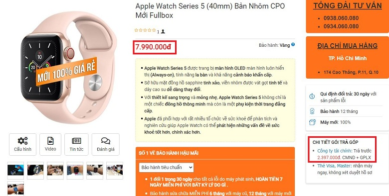 giá Apple Watch Series 5 (40mm) chưa active