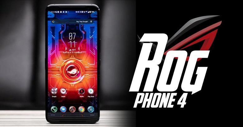 cấu hình ROG Phone 4 5G