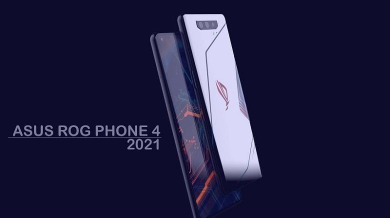 ROG Phone 4 5G