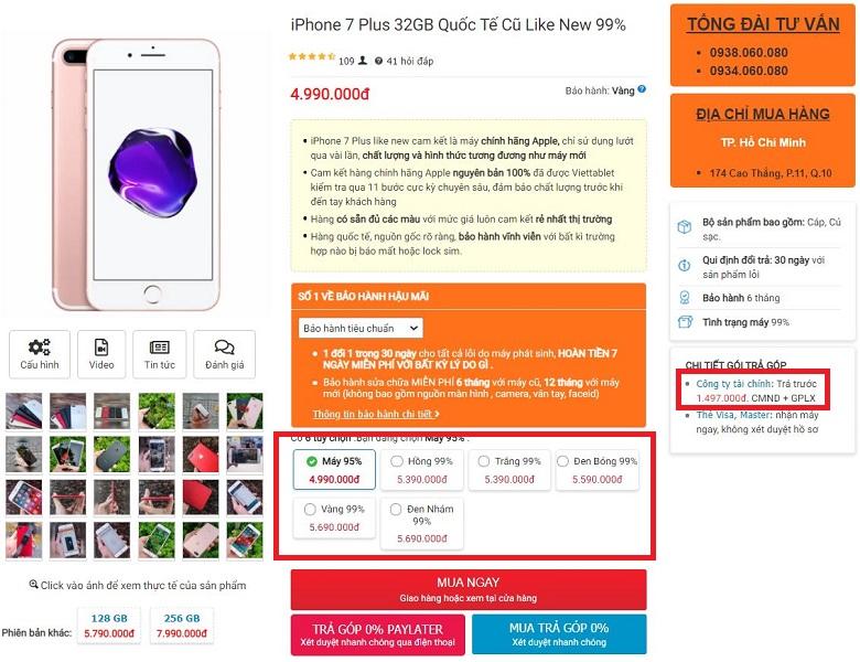 giá iphone 7 plus cũ