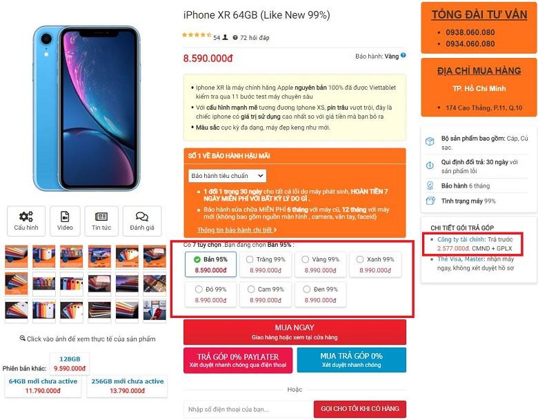 giá iphone xr cũ