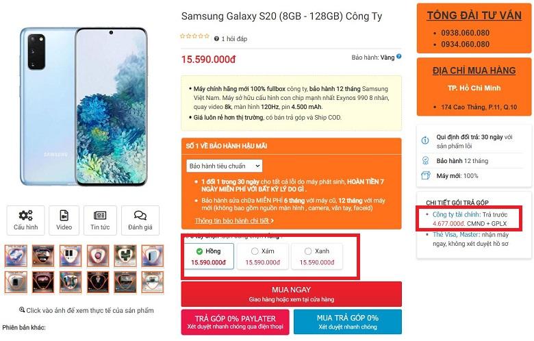 giá samsung galaxy s20