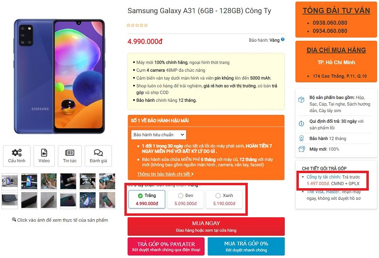 giá samsung galaxy a31