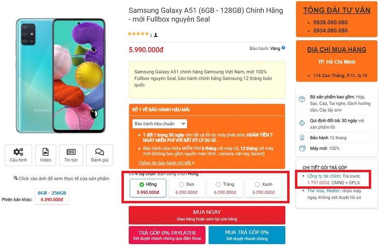 giá samsung galaxy a51