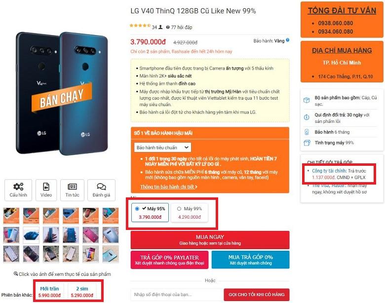 giá lg v40 thinq cũ
