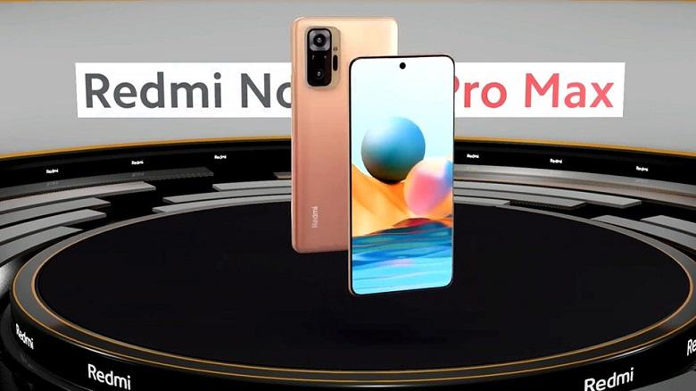 Thiết kế Xiaomi Redmi Note 10 pro max