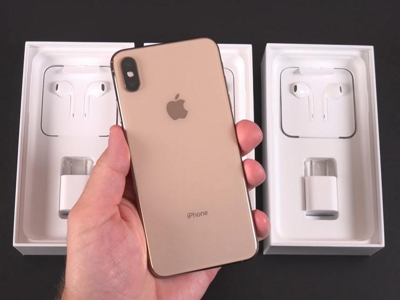ảnh thực tế iPhone XS mới TBH
