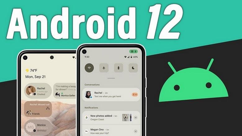 tính năng Android 12