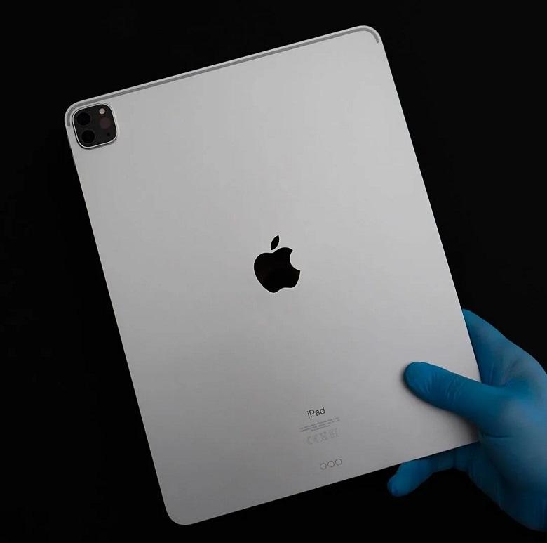 giá bán iPad Pro 2021