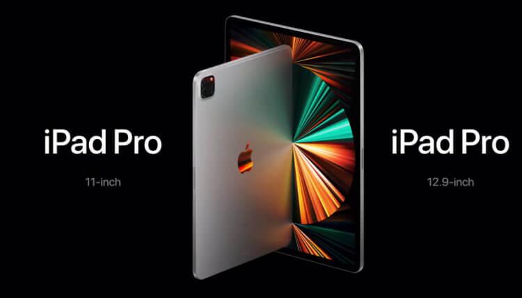 kích thước iPad Pro 2021