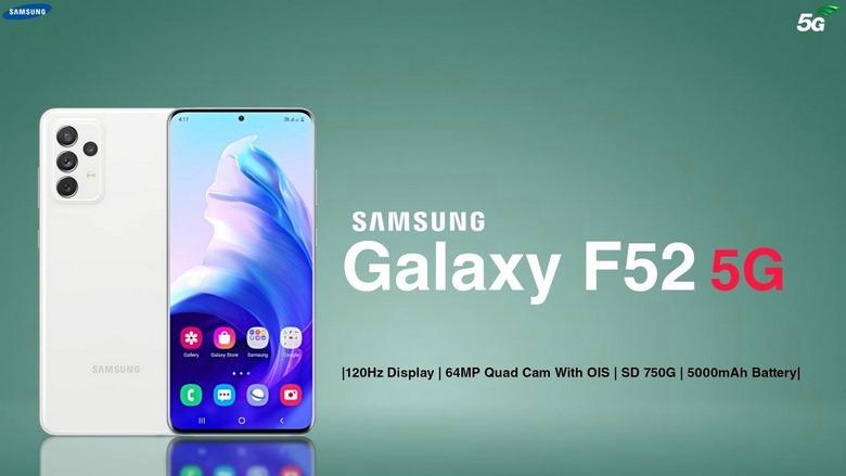 cấu hình Galaxy F52 5G
