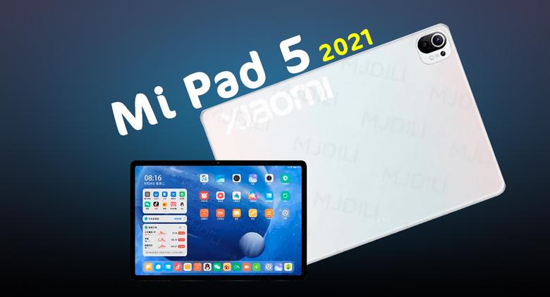 giá bán Xiaomi Mi Pad 5