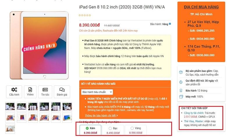 Mua ngay iPad Gen 8