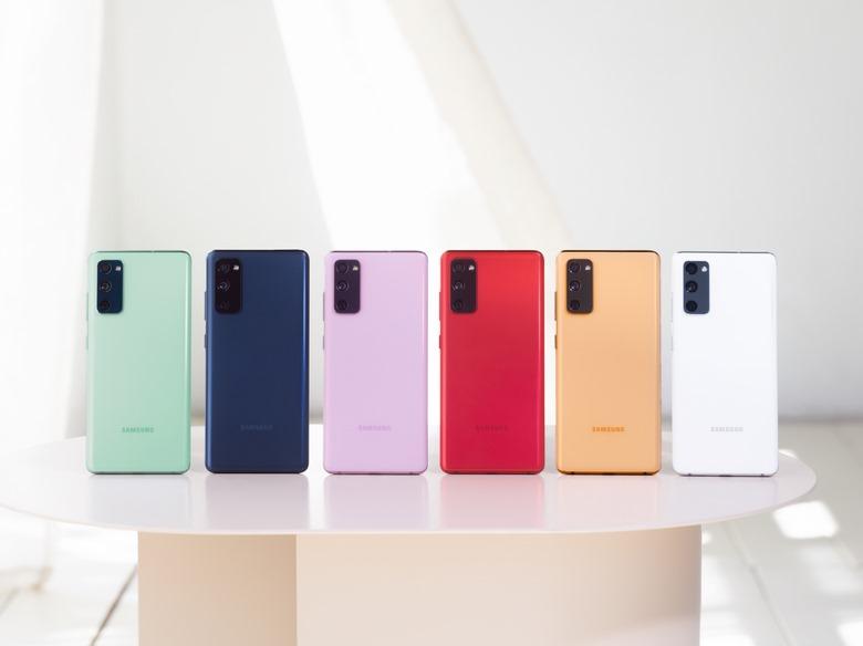 cấu hình Galaxy S20 FE Snapdragon 865
