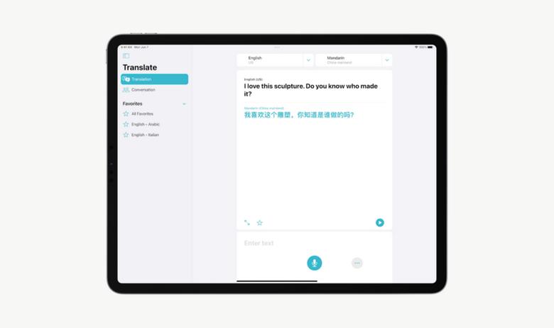 tính năng iPadOS 15