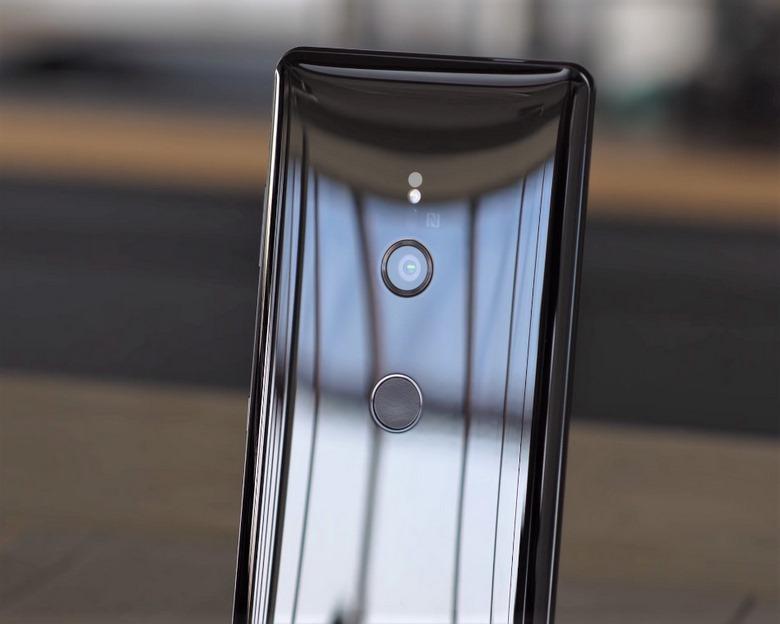 camera Sony Xperia XZ3