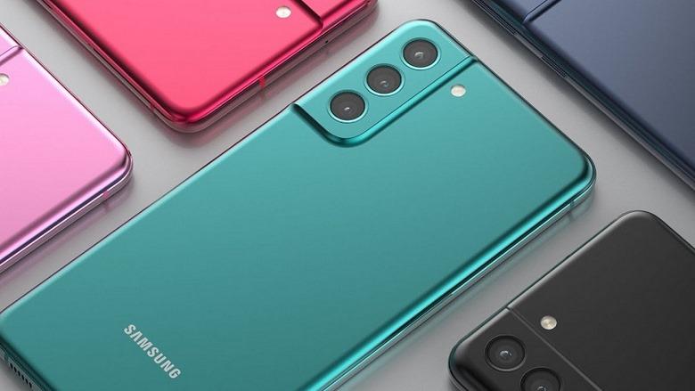 camera Samsung Galaxy S21 FE