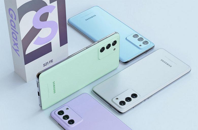 cấu hình Samsung Galaxy S21 FE