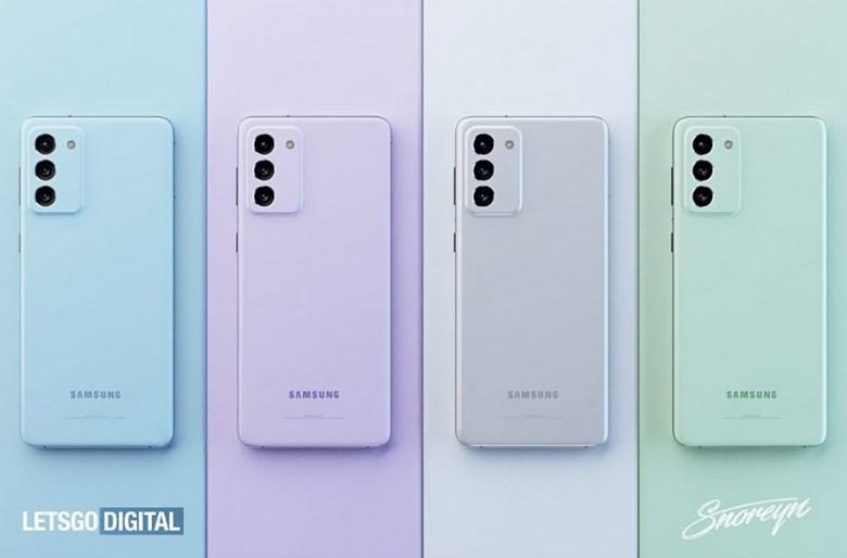 giá bán Galaxy S21 FE