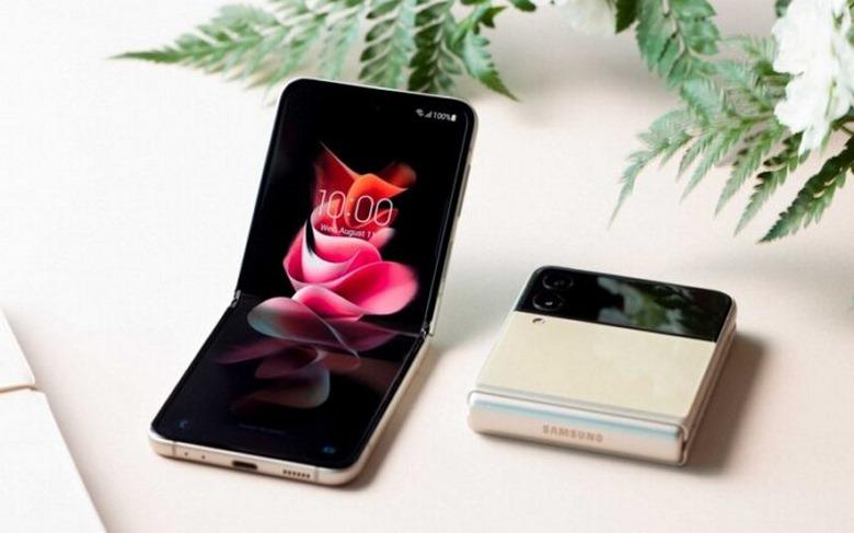 màn hình Galaxy Z Flip 3